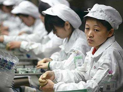 Foto archivo de trabajadores de Foxconn