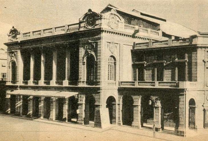 Teatro Municipal de Santiago en 1955 | Memoria Chilena
