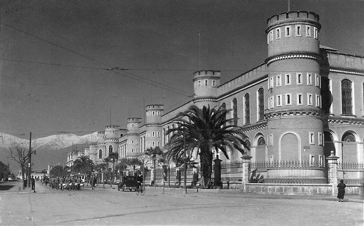 Arsenales de Guerra en calle Blanco Encalada en 1955, hoy museo y oficinas administrativas