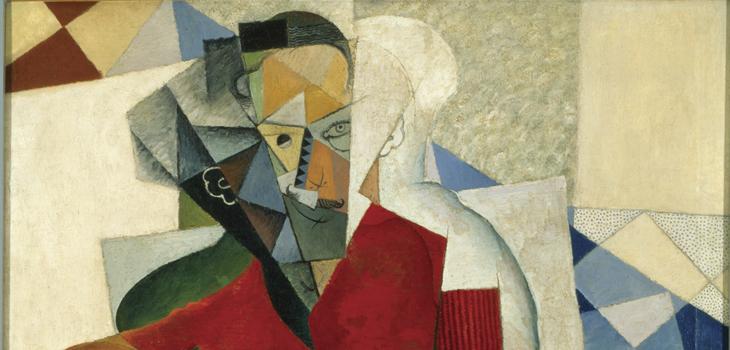 Diego Rivera, MNBA (c)
