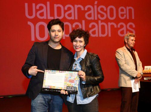 Sergio Sepúlveda y Carmen García, Directora Ejecutiva de Plagio