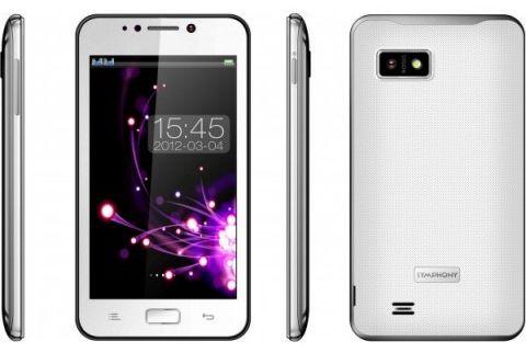Un celular de la marca china Symphony
