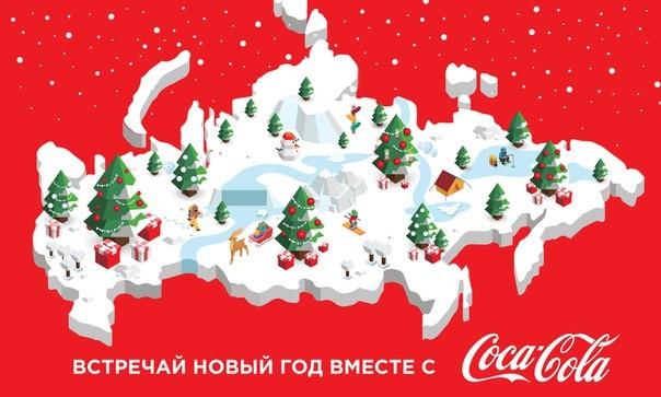 La primera gráfica publicada por Coca Cola | Gordonua.com