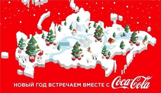 La imagen corregida | Gordonua.com