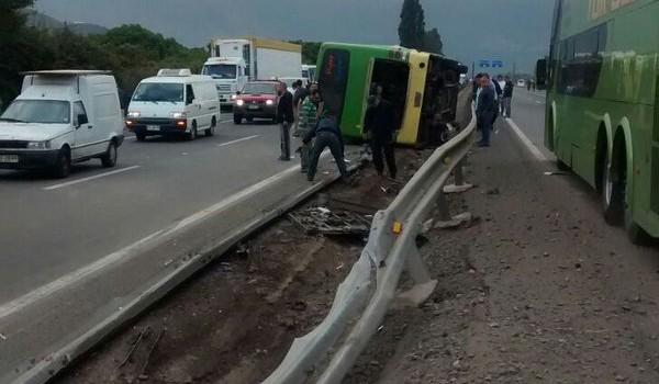 Autopista Aconcagua