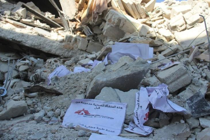 Ghaith Omran | Al-Maarra Today | AFP