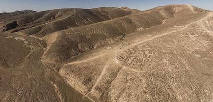 Parque de geoglifos de ChugChug, CMN (c)