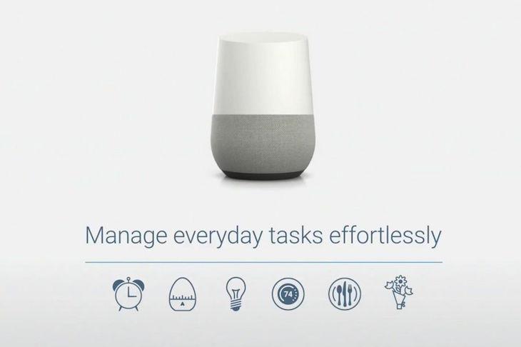 Google Home | Engadget.com