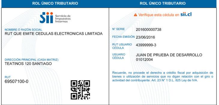 Cédula RU Electrónica | www.sii.cl
