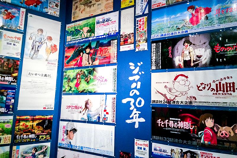 StudioGhibli-expo-04
