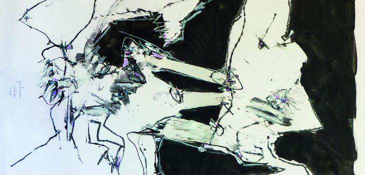 Detalle de obra de Guillermo Núñez, Fundación Cultural de Providencia (c)
