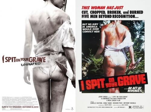 El póster criticado y al que homenajeaba