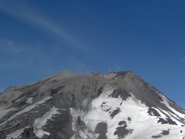 Volcán Nevados de Chillán reduce su actividad