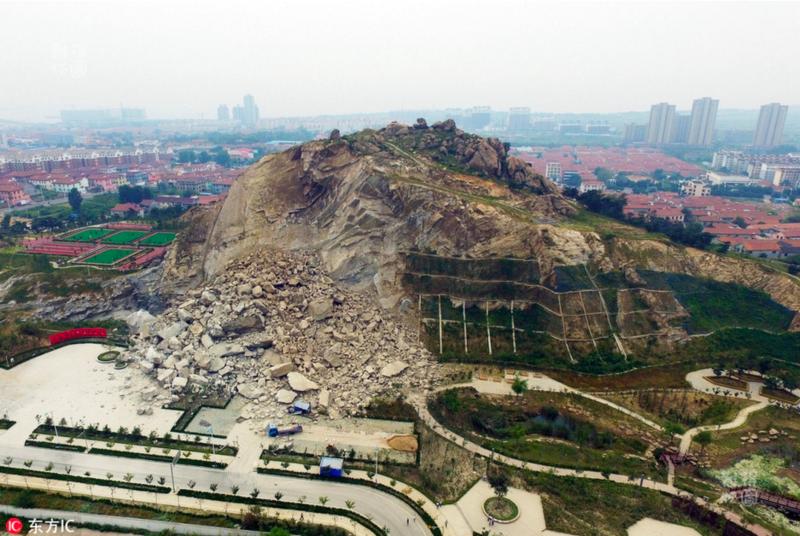 Imagen del Shandong Park de China