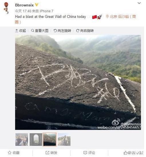 La foto de Brown | Sina Weibo