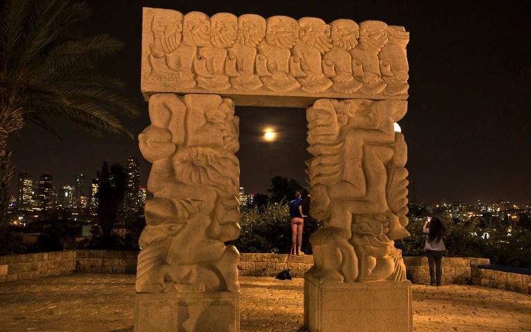 Israel | JACK GUEZ / AFP