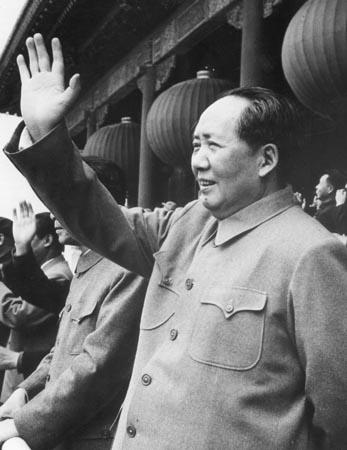 Mao Zedong | Britannica.com
