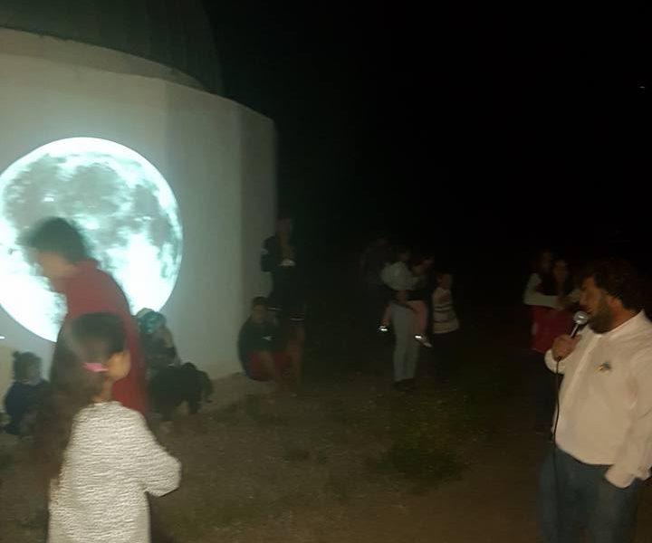 Actividad Súper Luna