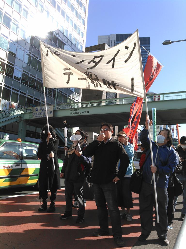 """Los japoneses que declararon la guerra a la festividad """"capitalista"""" de San Valentín"""