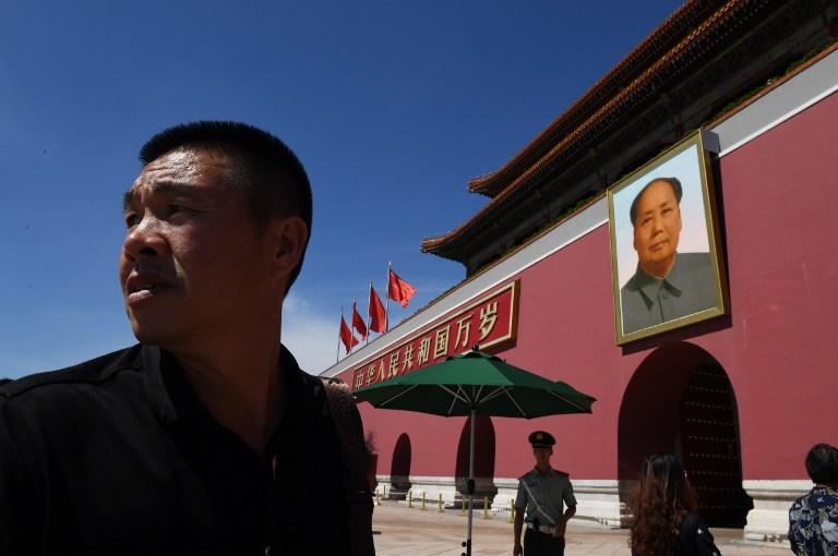 Imagen de la plaza de Tiananmen, en Shangai | AFP