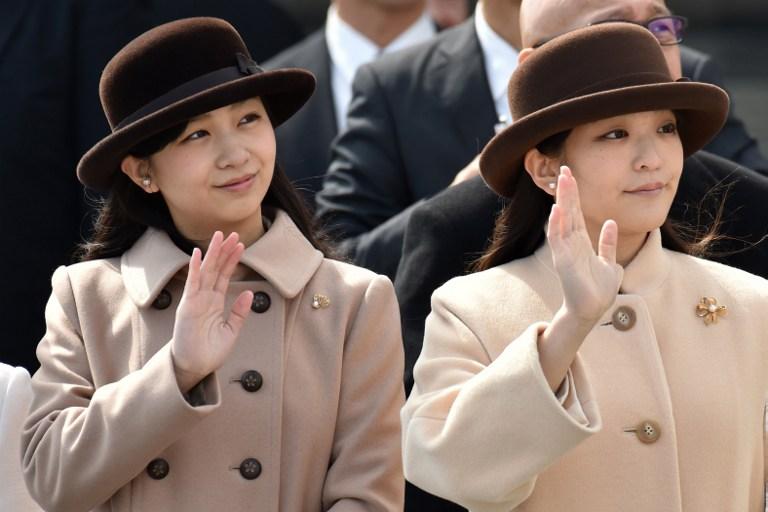"""La princesa Mako de Japón se casará con compañero de la universidad"""""""