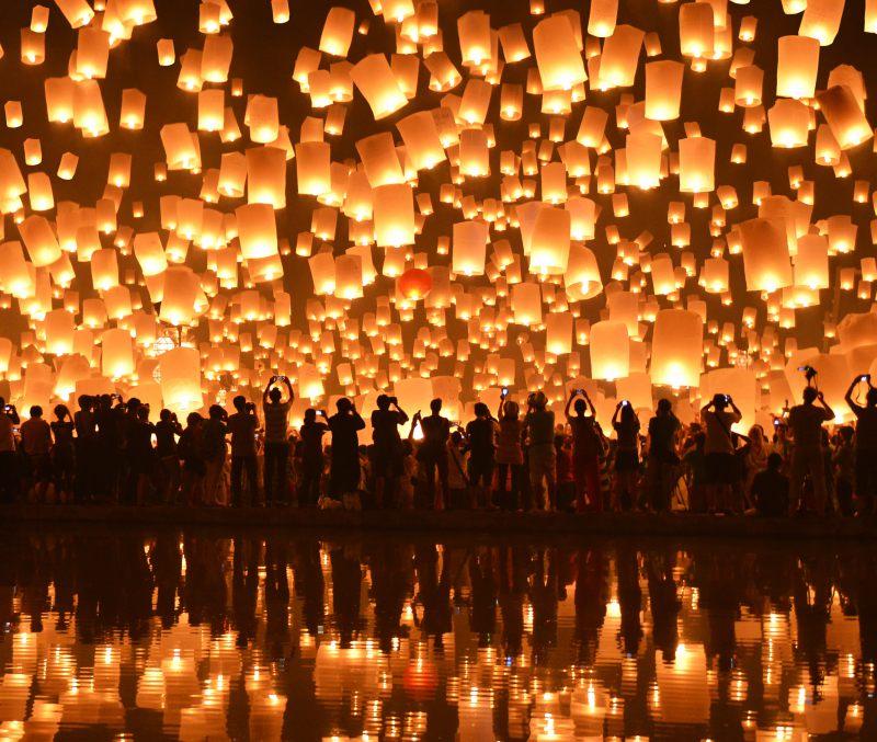 Festival of lights, Nanut Bovorn - Rarely Seen