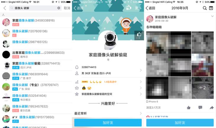 (Izquierda) Lista de usuarios que ofrecen servicios para hackear webcams; (En medio) Un usuario en específico ofreciendo el servicio para acceder a webcams; (Derecha) Fotos sacadas a través de webcams hackeadas para promocionar el servicio y demostrar su funcionamiento.
