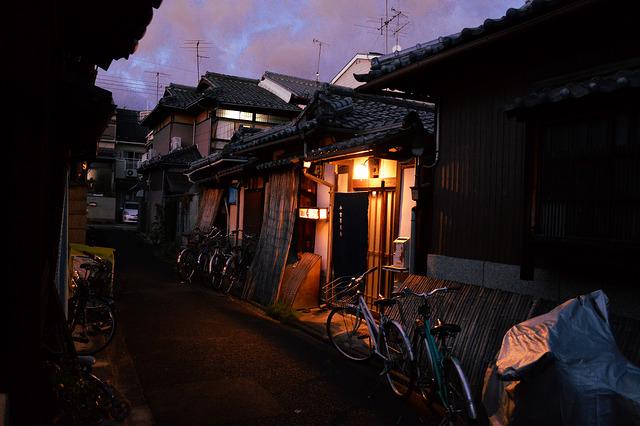 Hostal en Kyoto, Japón - Antífama   Flickr CC