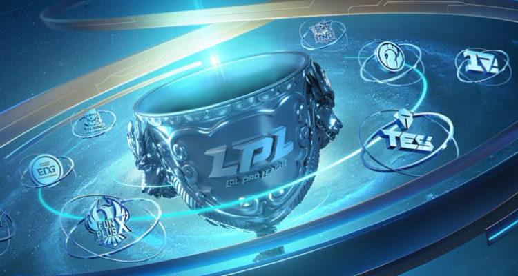 Suspenden la Liga Profesional de League of Legends en China debido al coronavirus