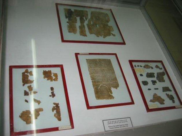 Manuscritos del Mar Muerto | Wikipedia