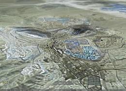 Chuquicamata | Google