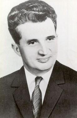Nicolae Ceausescu   Wikimedia Commons