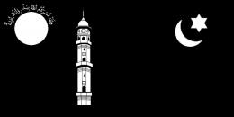 Bandera de la Ahmadiyya Muslim Yamat / Wikipedia