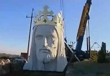 Cabeza de la estatua   Youtube