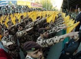 Hezbolá / hirhome.com