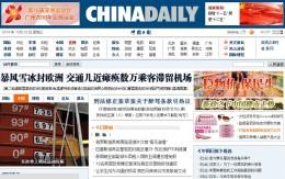 ChinaDaily.com.cn