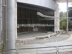 Quinta Vergara | Wikipedia