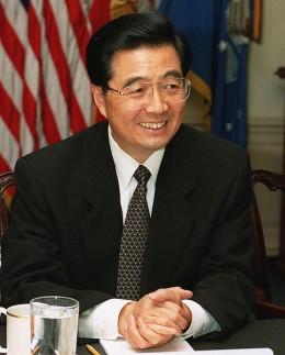Hu Jintao | Wikimedia Commons