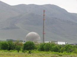 Reactor Arak | Wikimedia Commons