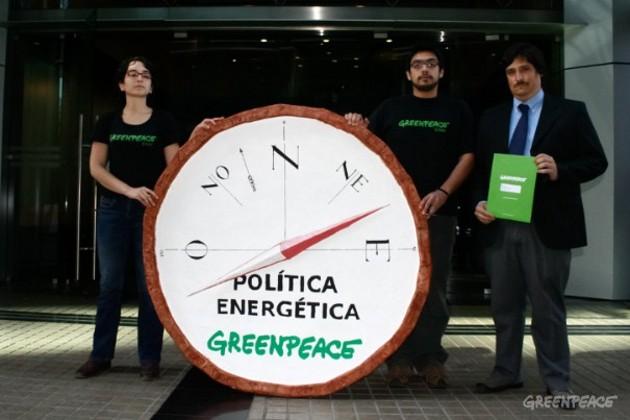Imagen | greenpeace.org