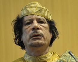 Muamar al Gadafi | Wikipedia