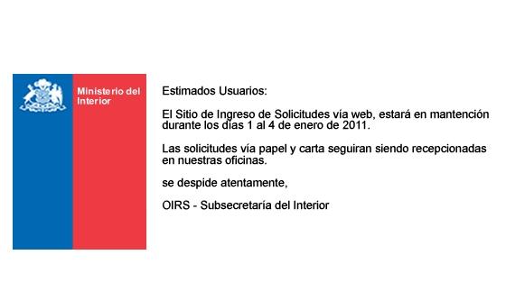 Página de Reclamos y Sugerencias no funciona | Joel Rodríguez