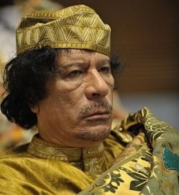 Muamar Gadafi | Wikipedia