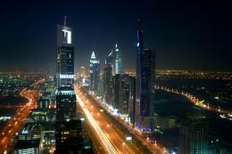 Dubai | Wikipedia