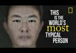 La cara más común del mundo | National Geographic