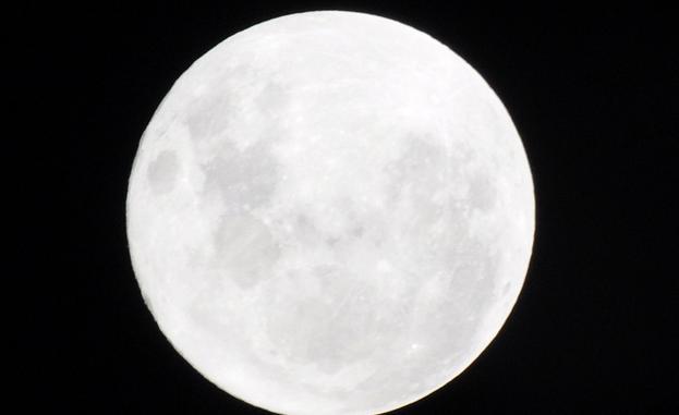 Súper Luna | Francisco Aguilar en Flickr