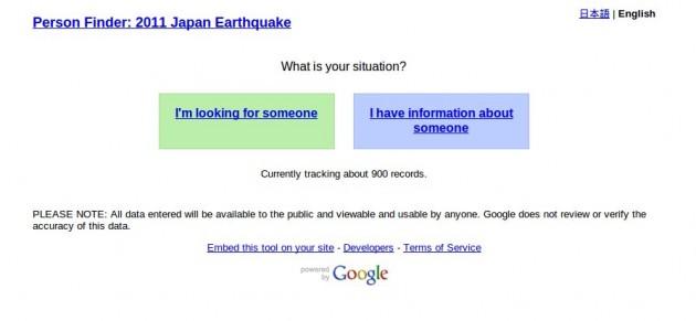 Google Person Finder Japan 2011