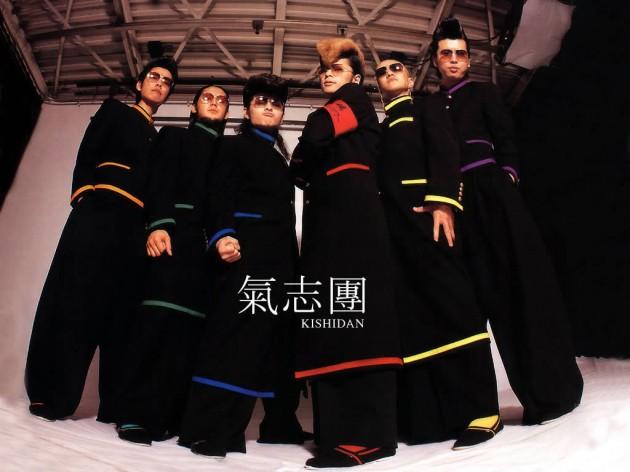 Kishidan   promo