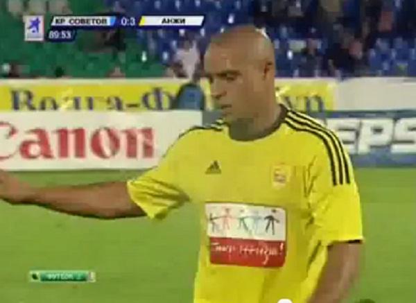 Roberto Carlos | YouTube