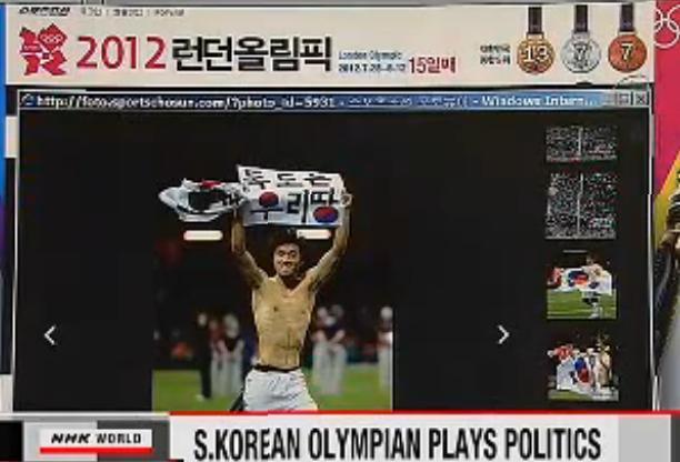 Park Jong-woo en YT